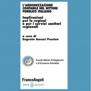 Immagine l'armonizzazione contabile nel settore pubblico italiano